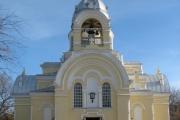 V Kazanskom sobore