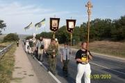 Krestnyj hod Carskij put (10)