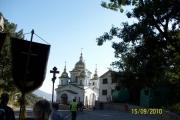 Krestnyj hod Carskij put (115)
