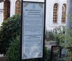 Krestnyj hod Carskij put (146)