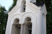 Krestnyj hod Carskij put (150)