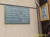 Krestnyj hod Carskij put (27)