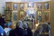 В храме Знамения