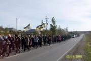 Наш Русский марш-Крестный ход