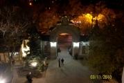 Во дворе храма