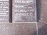 Kiziltach-Toplou (6) [1600x1200].JPG