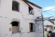 Окна помещений с эпицентром взрыва