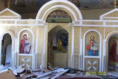 Алтарь храм Всех Святых после взрыва