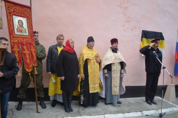 95 let Russkogo ishoda iz Kryma (7)