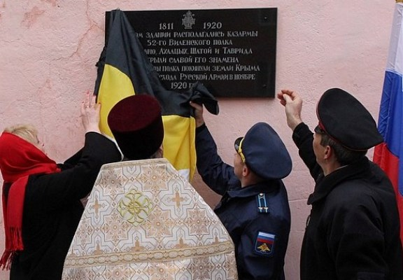 95 let Russkogo ishoda iz Kryma (8)
