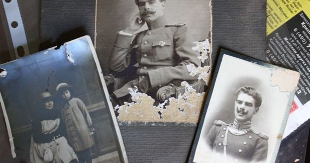 Фото из тайника белого офицера