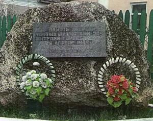 Жертвам нацистов