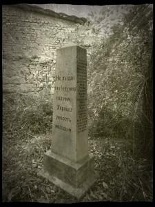 Памятник юнкерам в Феодосии