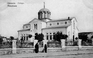Собор Александра Невского в Феодосии. Разрушен красными
