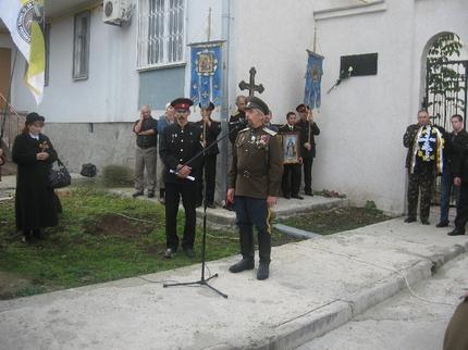Александр Степанович Турик