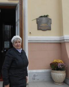 Алиса Владимировна Мерзлякова - Студенцова