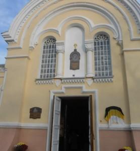 Гранитная икона Казанской Божией Матери