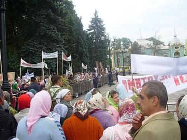 Протест против УЭК и ИНН у верховной рады