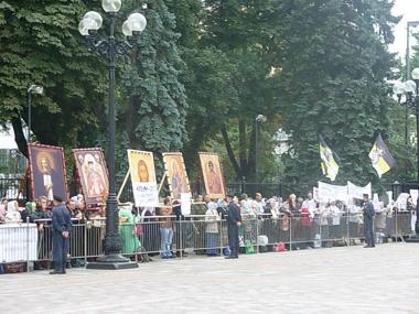 протест у верховной рады против ИНН и УЭК