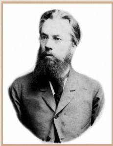 Василий Ксенофонтович Виноградов