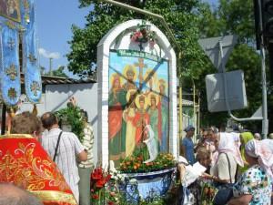 Икона Царственных мучеников на улице Победы. Феодосия. 17.07.2013г