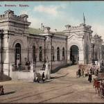 Ж/д вокзал в Севастополе